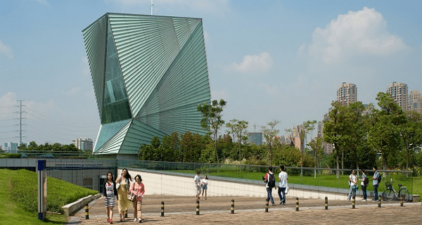 university-of-nottingham-phd-scholarship-in-physical-geography-2020